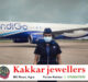 Flight from Agra to Bhopal will start soon#agranews