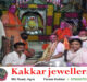 BJP Agra celebrate Guru Purnima#agranews