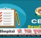 CBSE result will declare today#agranews