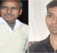 Father-son died due to electrocution in Agra#agranews