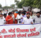 Demand to open schools from class 1 to 12 in Agra, school operators marched on foot#agranews