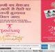 Rakshabandhan shopping intensified in Agra. Biggest shopping of the festival tomorrow#agranews