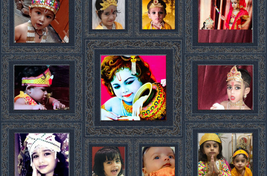 Janmashtami Special part 9: Meet Krishna and Radha of Braj in Agraleaks