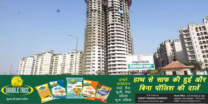 Two 40 storey buildings of Supertech will be demolished