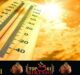 Agra was the hottest city in the state on Friday, know the temperature here#agranews