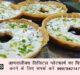 Many Varieties of Ghevar in Agra, read here#agranews