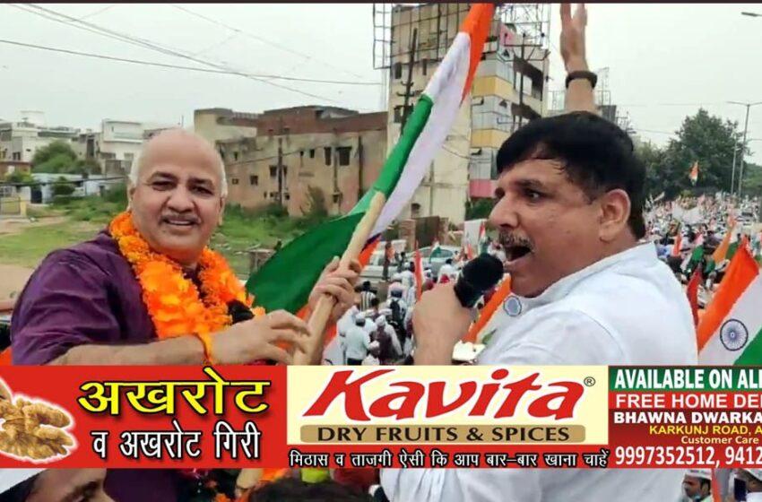 Delhi Deputy CM sued, Tricolor Sankalp Yatra was taken out in Agra#agranews