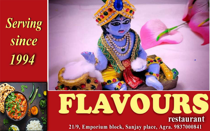 Fasting on Janmashtami will give you five special auspicious blessings#agranews