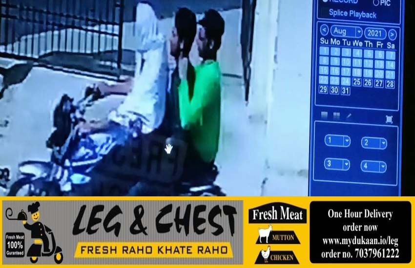 Agra Crime, Petrol Pump Cash loot case, Chauki Incharge & 11 other Line Haazir, CCTV Footage release #agranews