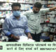 Medical store raided for sale of counterfeit medicines in Agra#agranews