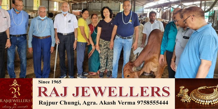 2.75 lakh given for serving cows in Gaushala#agranews
