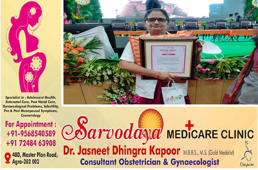 Agra's Health Visitor Neeraj Bala Kulshrestha received Mission Shakti Award#agranews