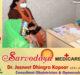 Free health checkup for 200 women at Sarvodaya Medicare Clinic, Agra#agranews