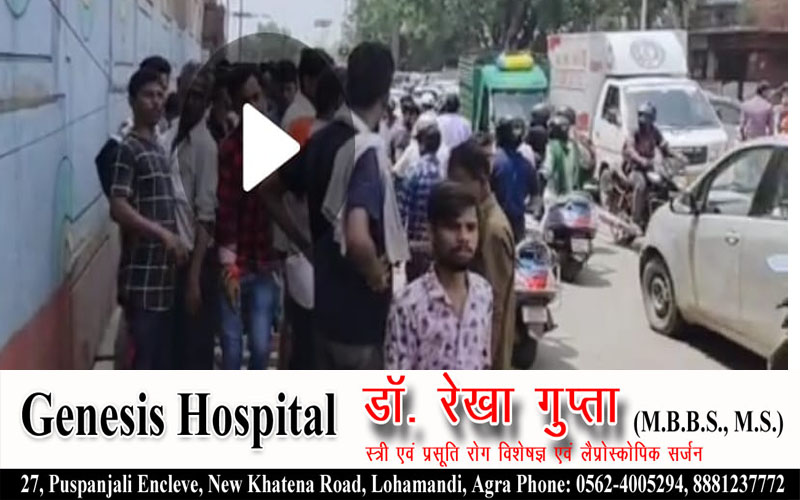 Youth jumped from Sultanganj's Pulia flyover#agranews