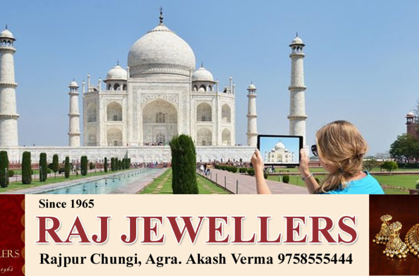 Mobile tower prohibited in 1.5 KM area of Taj Mahal #agranews
