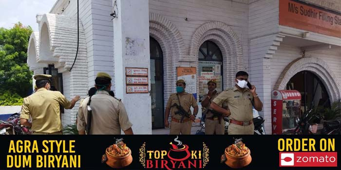 11 lakh looted from petrol pump employees exposed#agranews