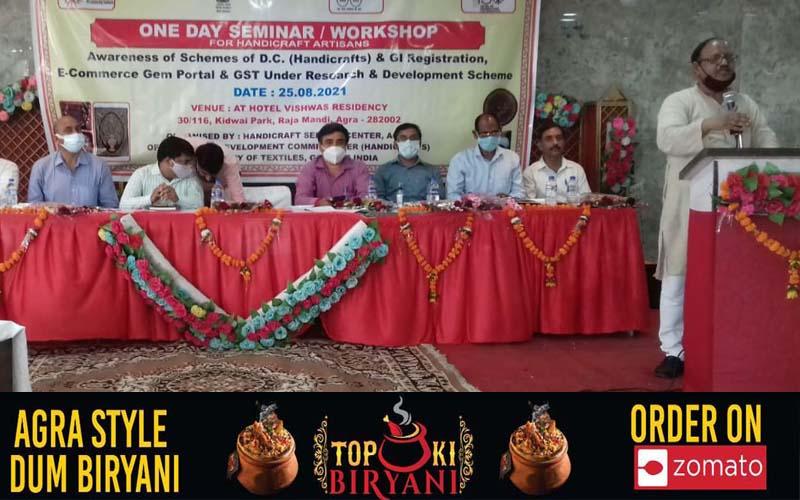 MSME's schemes told to handicraftsmen#agranews
