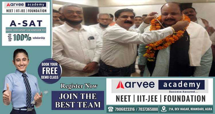 Manish Gupta, Vice President of Uttar Pradesh Industries Traders Welfare Board reached Agra#agranews