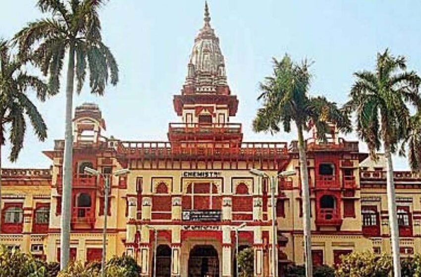 Engineering will be studied in Hindi in BHU