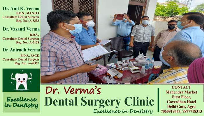 Dengue patients found in Agra, health department alert#agranews