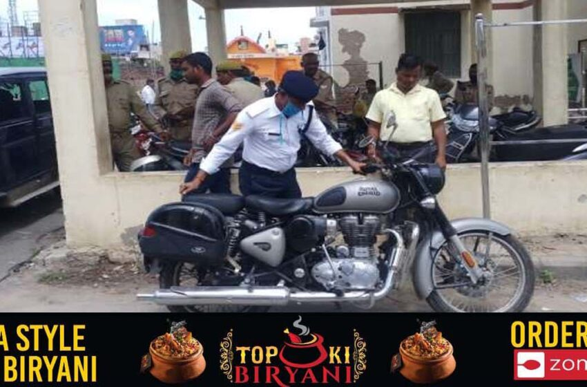 Inspector's bike seized for without number in Agra#agranews