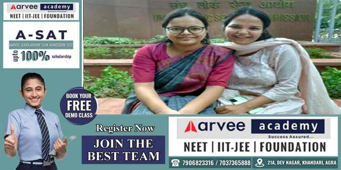UPSC CSE 2020 Result : Two sisters of Village Kolara Kalan Agra clears UPSC #agranews