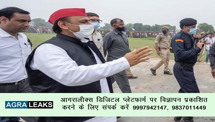 EX CM Akhilesh will be in Agra on 6th September #agranews