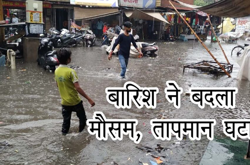 Rain in Agra gave relief from the heat. Know how much rain is expected in the coming days#agranews