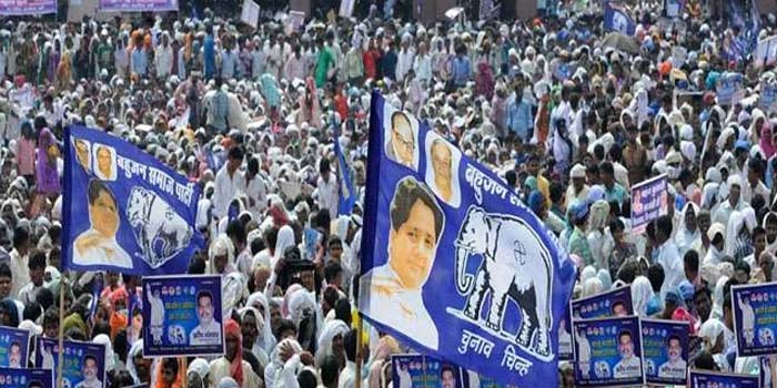 BSP will give chance to youth in elections, loyalty test starts