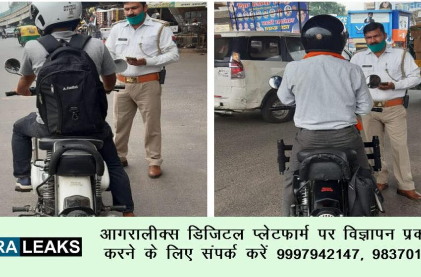 Rastriya Lok Aadalat in Agra on 11 September, E -Challan case dispose #agranews