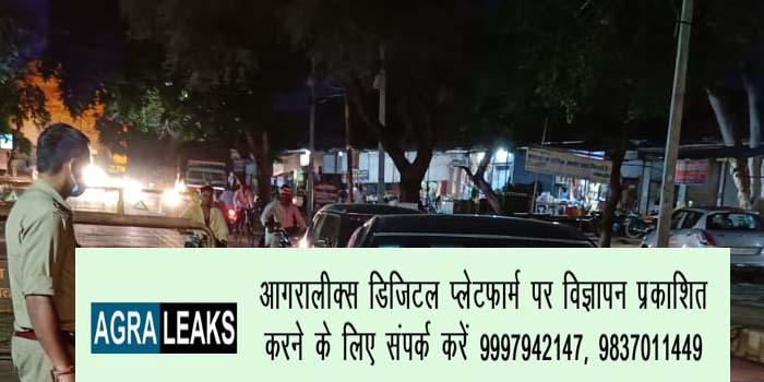 Doctor car theft in Agra in Night #agranews