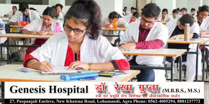 Big scam in medical entrance exam, got passed with 50 lakhs