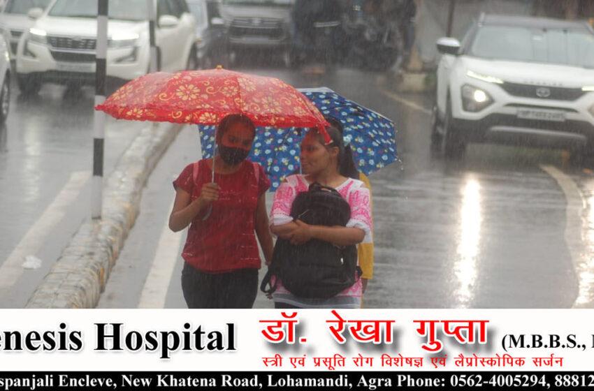 57.4 MM rain recorded in Agra, Rain forecast on 23rd September #agranews