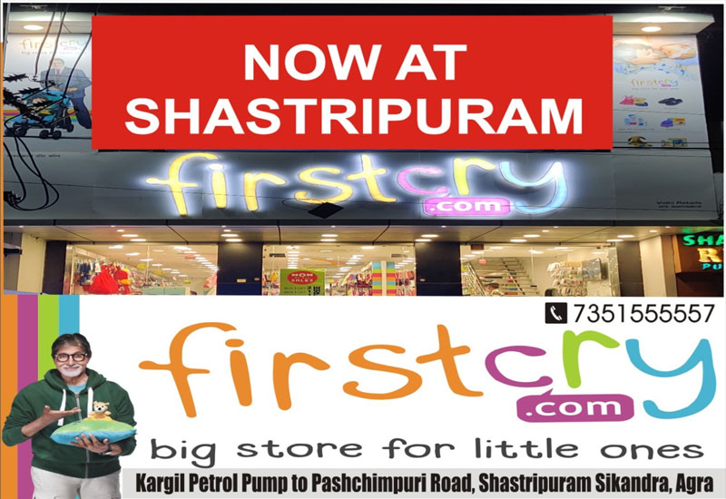 FirstCry now at Shastripuram, Agra, a Big Store Opened for Little Ones