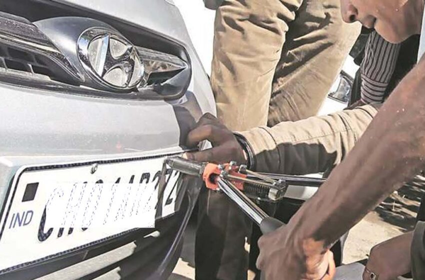 If you are going to Delhi, then remove these things from your four wheeler. may be invoiced