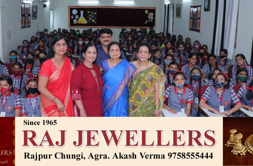 Information given to 200 girl students on physical and mental health in Agra#agranews