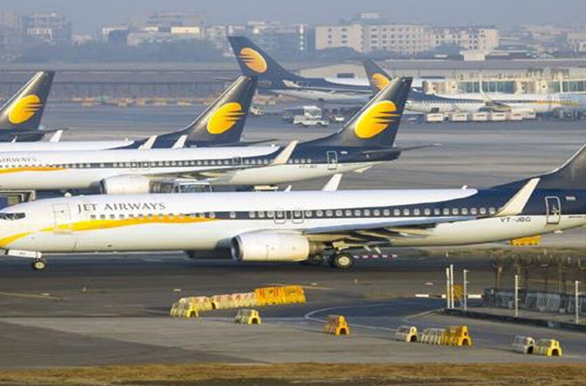 Airways planes to fly soon