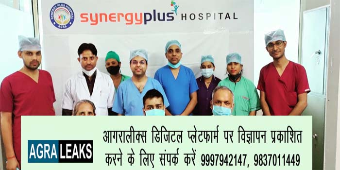 Mother donate kidney to 30 year old son in Agra, Kidney transplant done in Private hospital in Agra #agranews