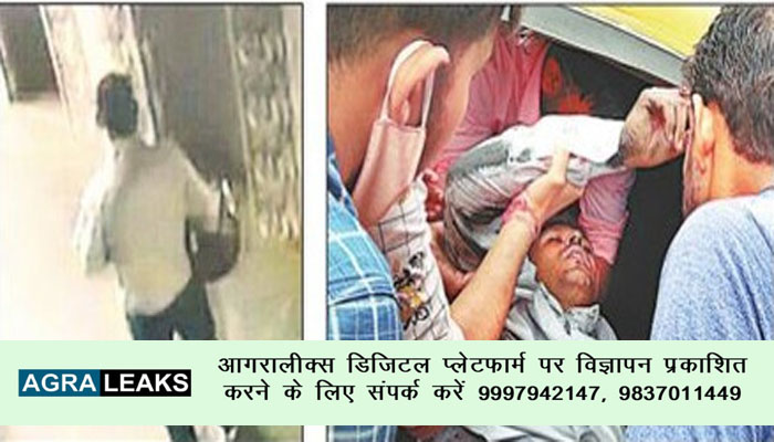 Man falls from Lift shaft died, FIR lodge against Society, CA & Guard in Agra #agranews