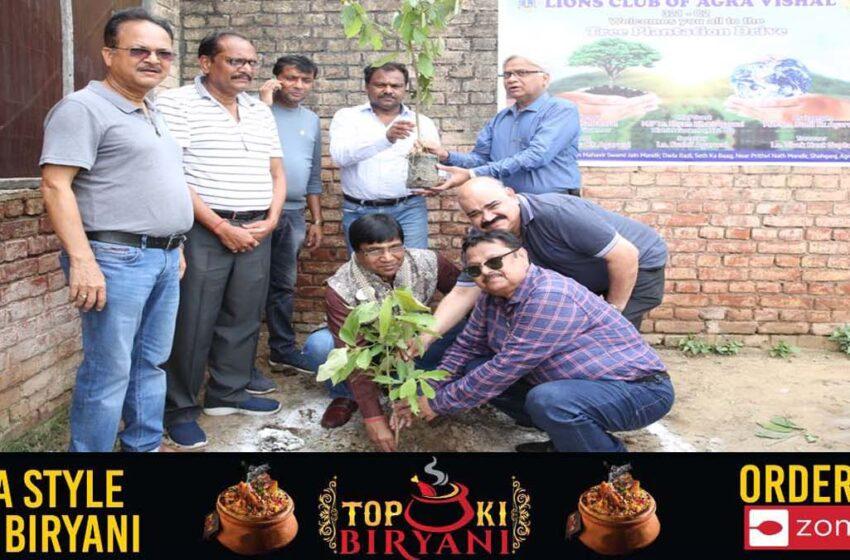 Lions Club of Agra Vishal planted 100 shade plants in Agra#agranews