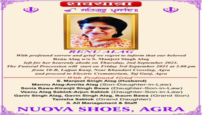 Agra's Businessman Manjeet Singh Alag wife Renu Alag passes away, Cremation on 3rd September #agranews
