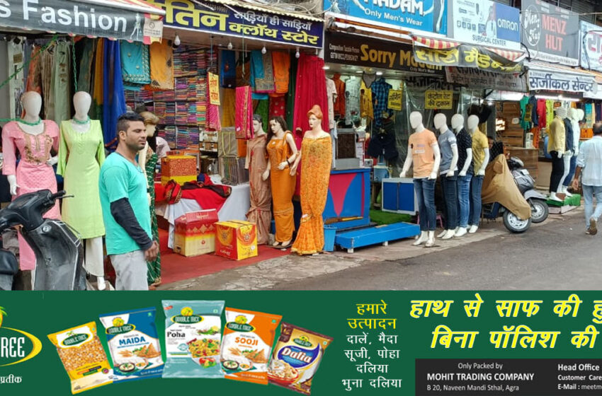 The effect of the warning of the third wave was seen in the markets of Agra