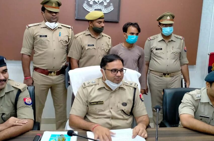 Police revealed the murder of woman in 36 hours, lover arrested