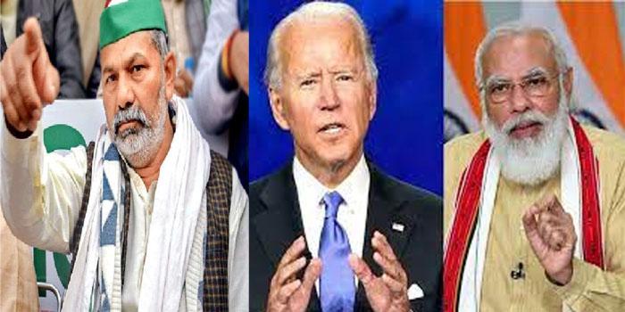 Tikait's tweet to Biden, talk to Modi about farmers