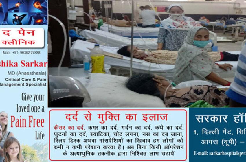 Dengue patients increased in Agra, confirmed in 14 including junior doctor