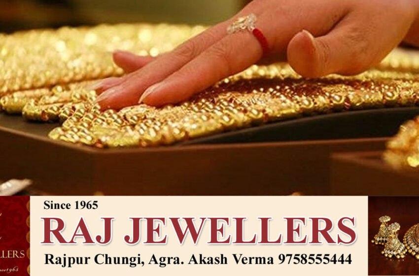 Gold is now close to 46 thousand #agranews