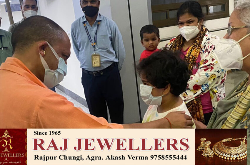 While returning from Aligarh, the CM stopped to see the children at Kheria Airport