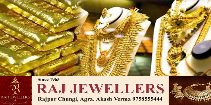Gold and silver prices increased in Agra