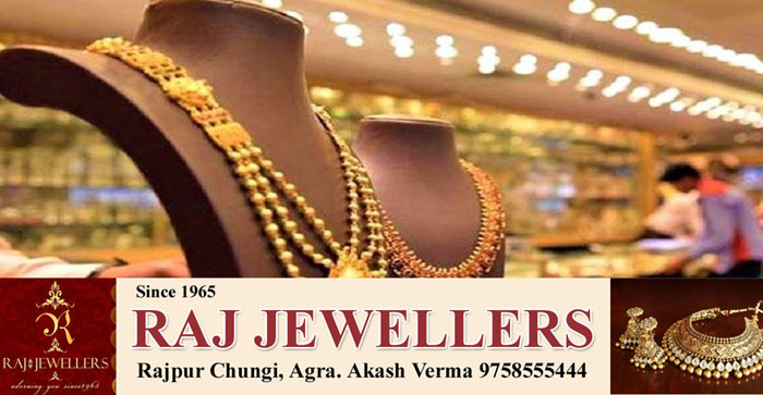 Agra: There was a slight decrease in gold prices today #agranews