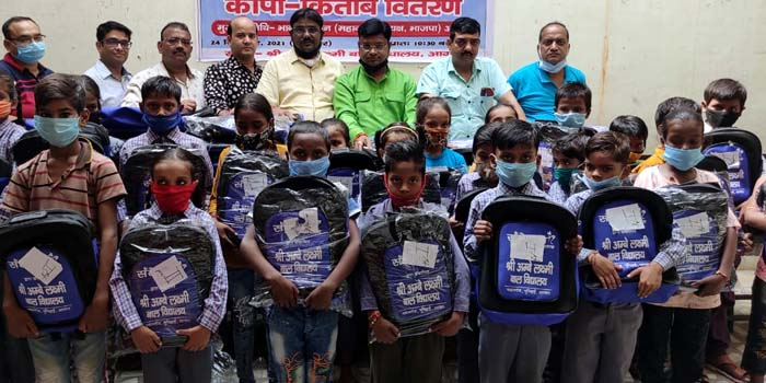 School bag, copy, book, pencil box distributed to children#agranews